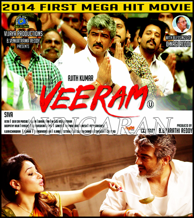 VEERAM - Rocking 10th day
