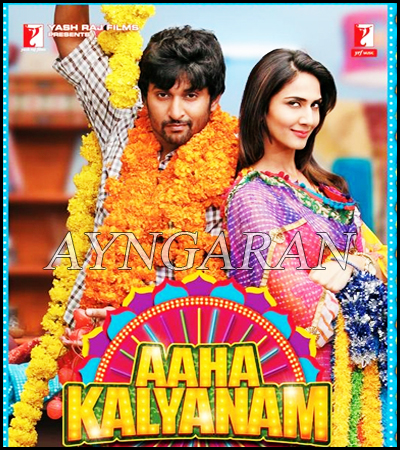 Aaha kalyanam Audio releasing today