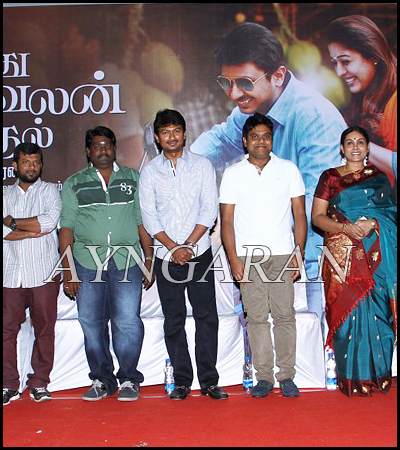 IKK Movie Press Meet held