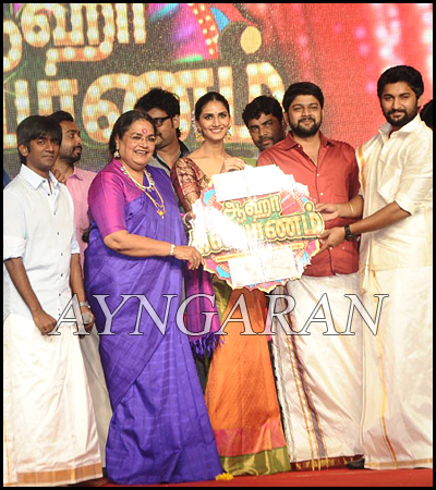 Aaha Kalyanam Audio Launched