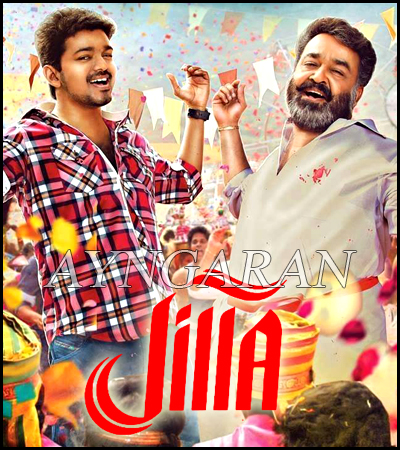 JILLA - 3rd Week Show times for FRANCE