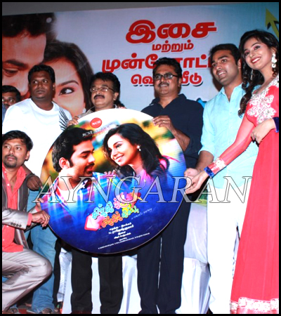 Chikkikku Chikkikichi Movie Audio Launched