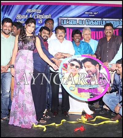 Pattaya Kelappanum Pandiya Audio & Trailer Launched