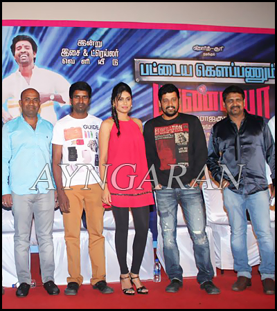 Pattaya Kelappanum Pandiya Press Meet held