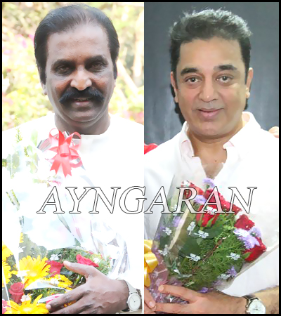 Kamal & Vairamuthu gets Padma Awards 2014