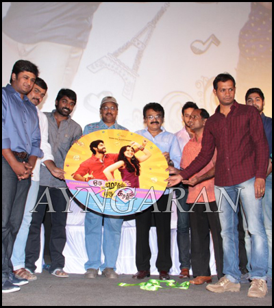 Oru Modhal Oru Kadhal Audio & Trailer Launched