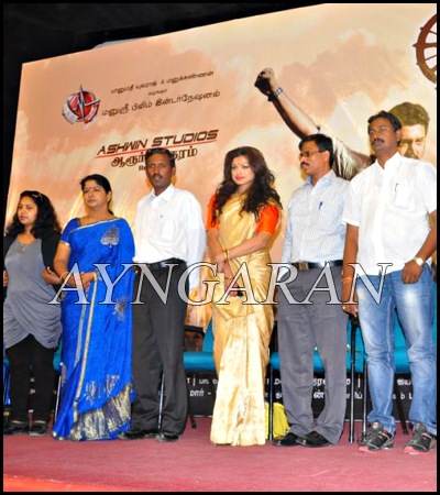 Angusam Movie Press Meet held