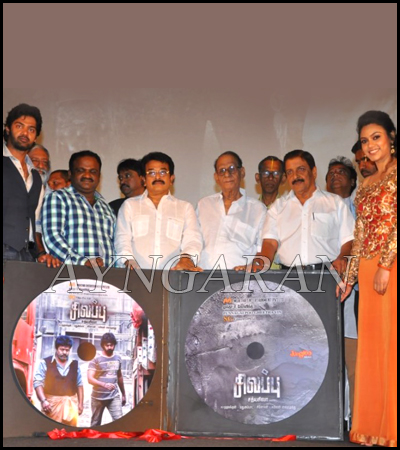 Sivappu Movie Audio Launched