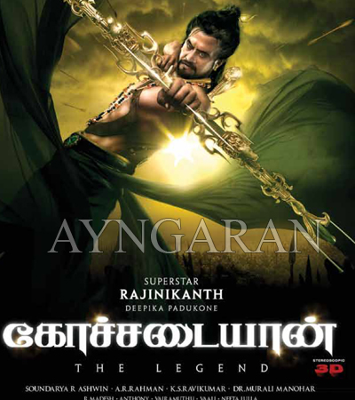 Kochadaiiyaan Release Date Officially Confirmed on 11th April