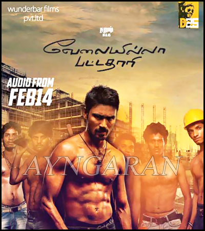Dhanush's 'VIP' audio set to release on 14th Feb