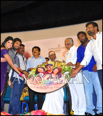 Manam Nilluna Nikkadhadi audio Launched