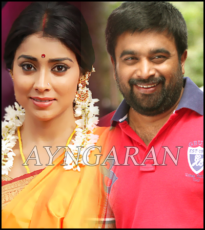Shriya in Bala's upcoming flick