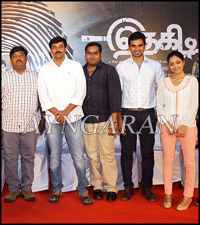 Thegidi Movie Press Meet held
