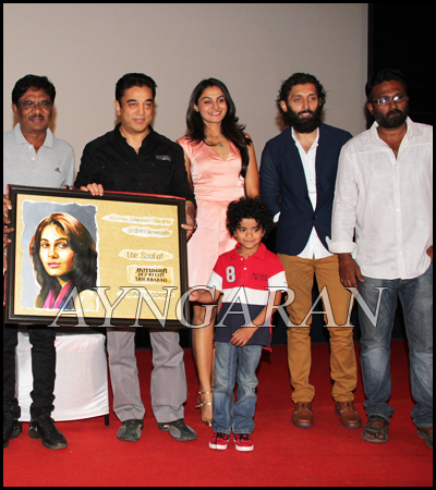 The Soul of Taramani Single Track Launched