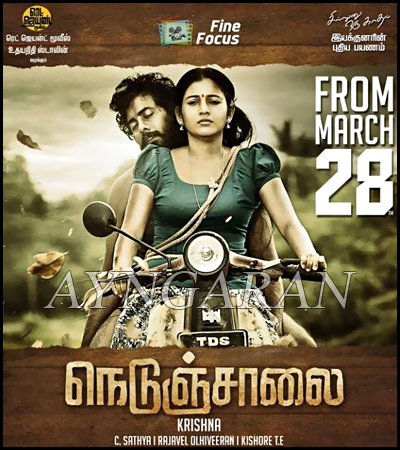 Nedunchalai all set to release on 28th March