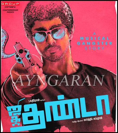 Jigarthanda First Look released today