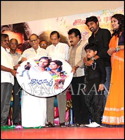Jamaai Movie Audio Released