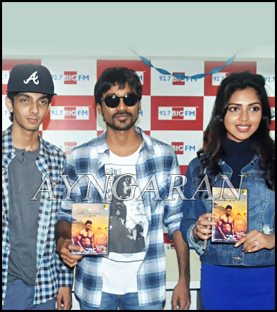 Velaiyilla Pattathari Audio Launched