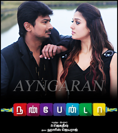 Udhayanidhi 's 'Nanbenda' shooting has been started