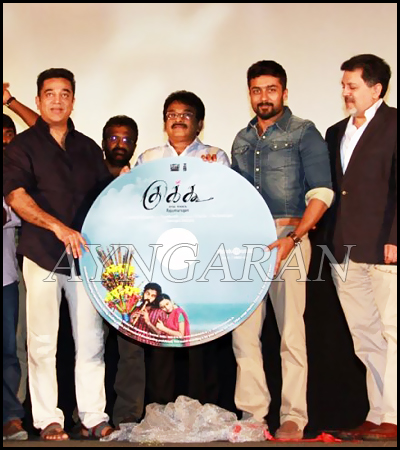 Kamal and Suriya released Cuckoo Audio