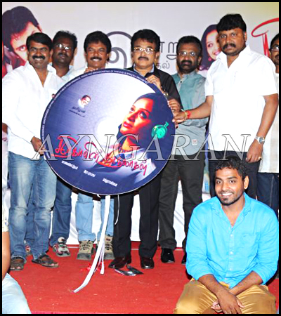 Snehavin Kadhalargal Movie Audio Launched
