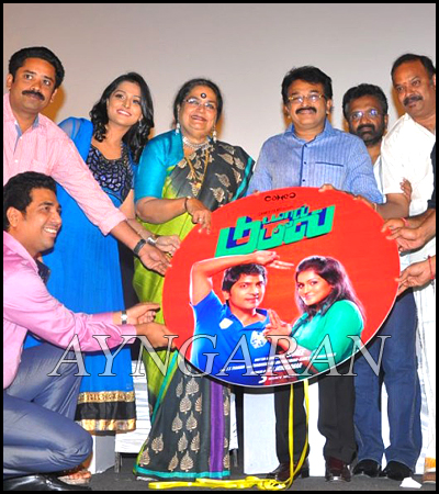 Damaal Dumeel Movie Audio & Trailer Launched