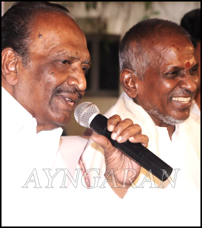 Director J Mahendran and Ilayaraja duo is back