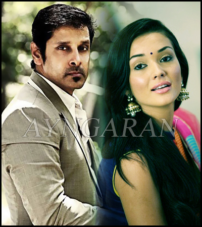 Shankar's 'Ai' Movie latest updates