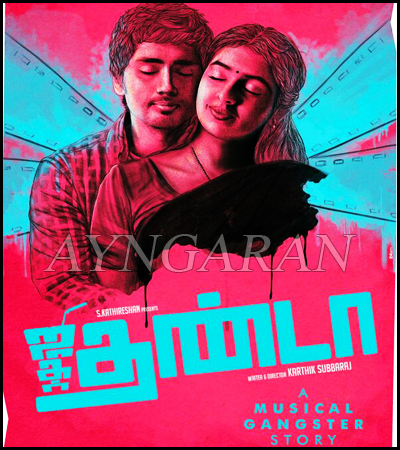 Jigarthanda audio & Trailer on 3rd March