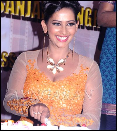 Actress Sanjana Singh celebrated her 28th Birthday