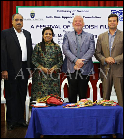 Swedish film festival inaugurate function held