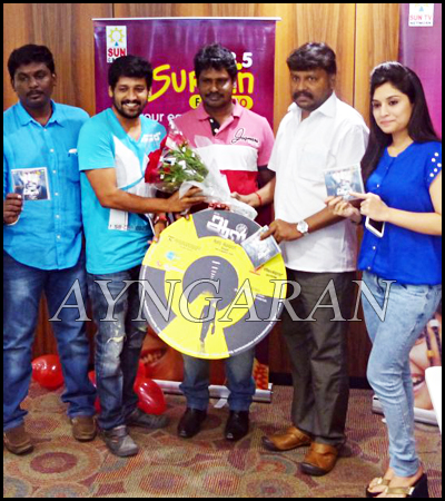 Vidharth's 'Aal' movie audio launched