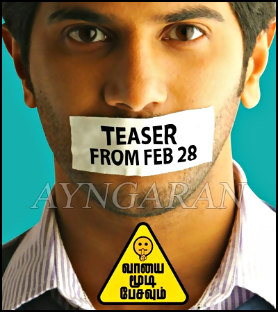 Vaayai Moodi Pesavum teaser releasing tomorrow