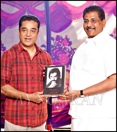 'Apoorva Nayagan' Book launched by Kamal hassan