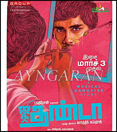 Jigarthanda audio release date confirmed