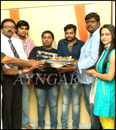 Urumeen Movie Launched