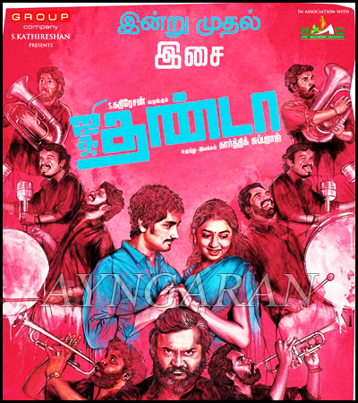 'Jigarthanda' taste songs from today