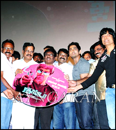 Jigarthanda audio grand released