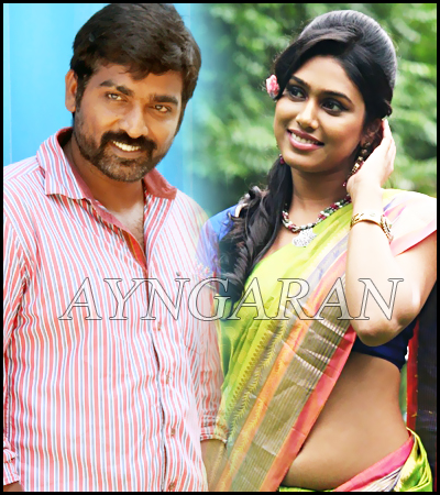 Vijay Sethupathi's Next titled shooting started