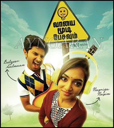 Vaayai Moodi Pesavum audio on 14th March