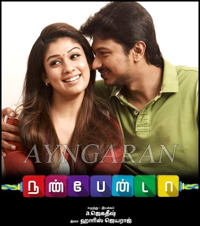 Udhayanidhi Stalin's 'Nanbenda' First Schedule wrapped