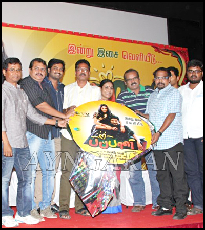 Pappali Movie Audio Launched