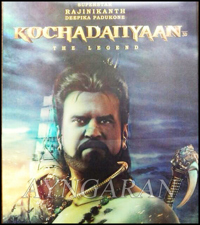 Super Star's 'Kochadaiiyaan' Grand Audio release Tomorrow