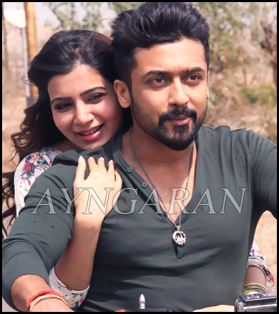 Anjaan First look teaser on 14th April