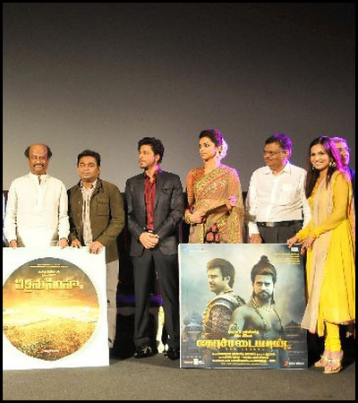Superstar Rajinikanth's Kochadaiiyan Audio Released