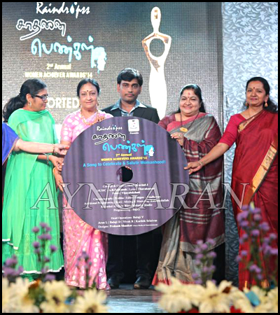 Women Achiever Awards 2014