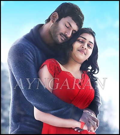 Vishal's NSM audio release tomorrow