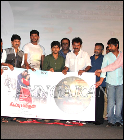 Naan Sigappu Manithan Audio Launched