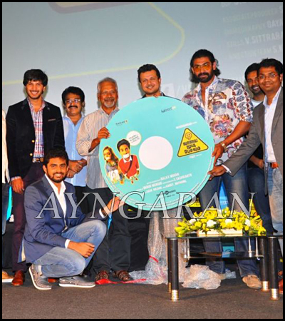 Vaayai Moodi Pesavum Audio & Trailer Launched