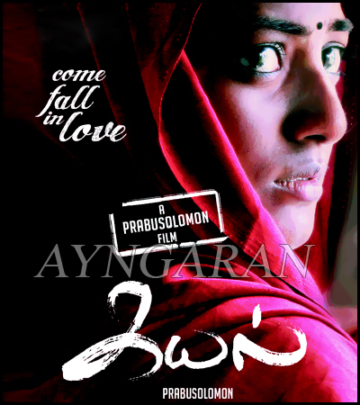 Prabhu Solomon's 'Kayal' in its final stages
